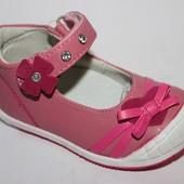 Туфли для девочки ТМ Солнце размер 21-13,5 см