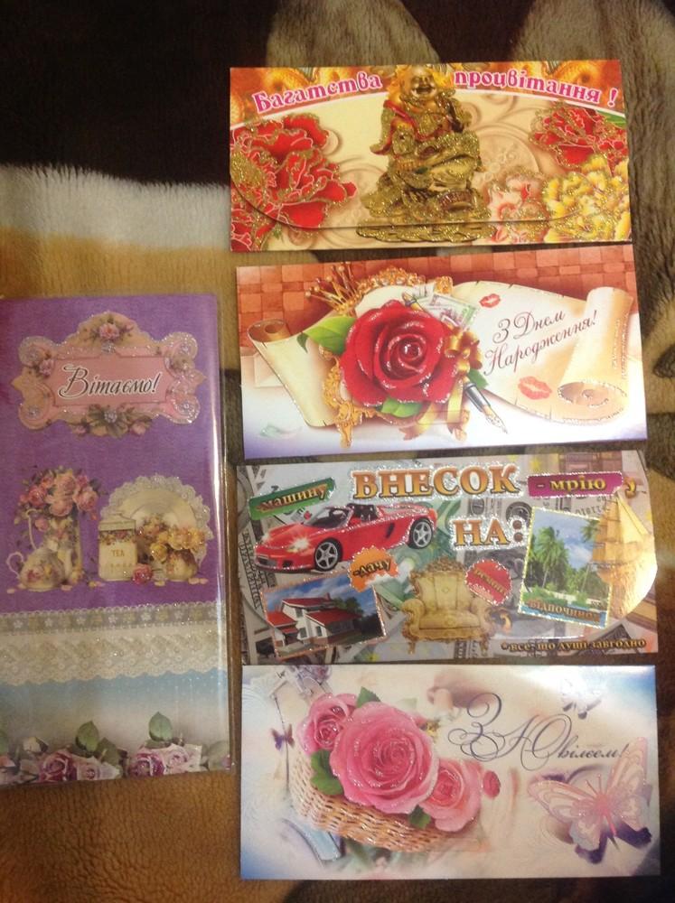 Картинки, работа на дому открытки конверты