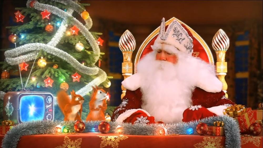 Видео поздравление с новым годом от деда мороза ребенку