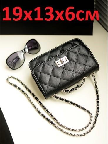Брендовые сумки оригинал : Клатчи : Интернет магазин сумок
