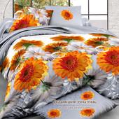 Комплекты постельного белья 3D размер 1,5 , 2,0, блиц подушка в подарок 70х70 пух перо