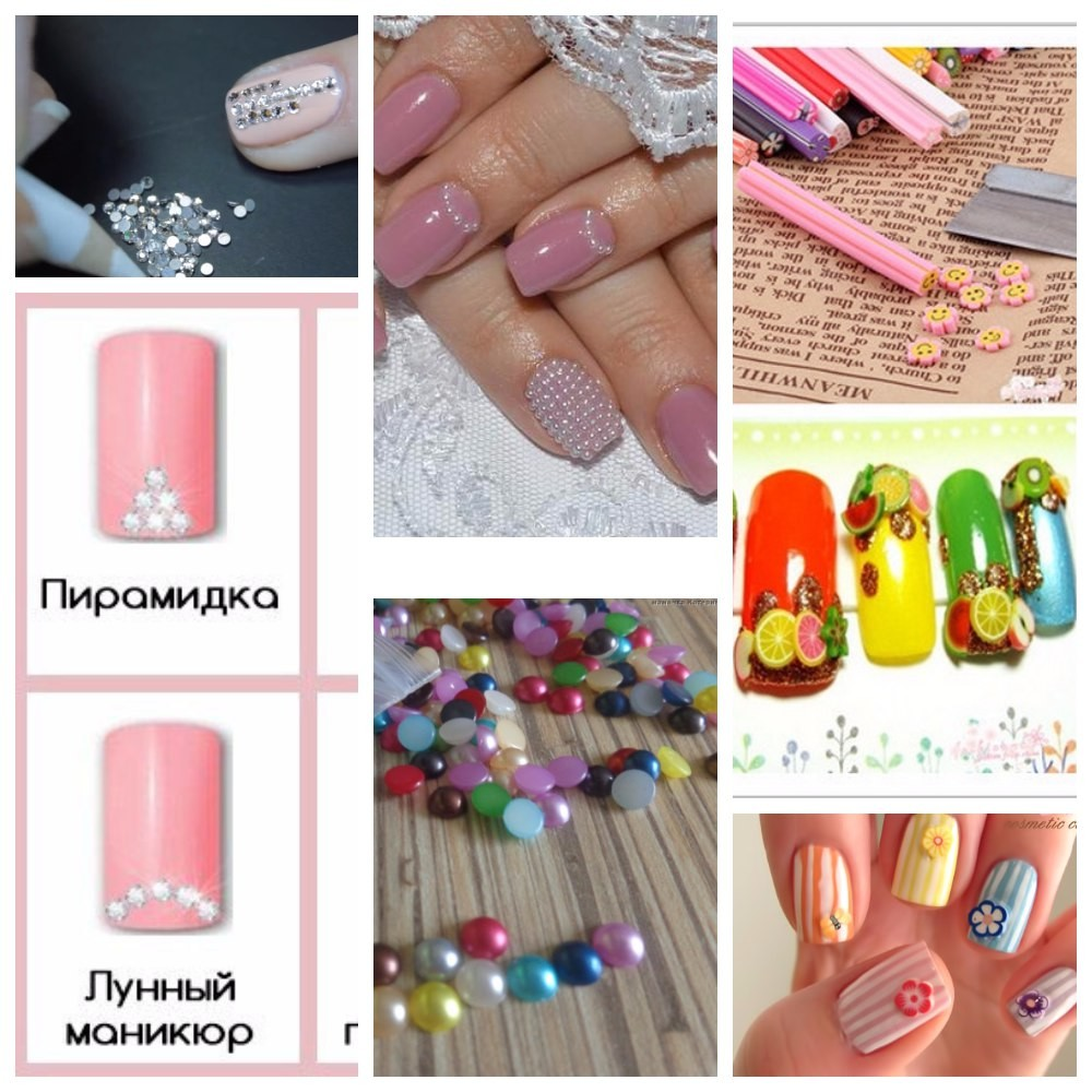 Все для декорирования ногтей