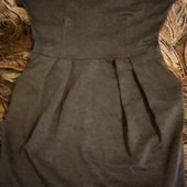 Платье Укрпочта +20