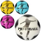 Мяч детский футбол пвх 23см