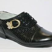 Туфли для девочек! Идеальный вариант в школу! 33 и 34 размеры-последние!