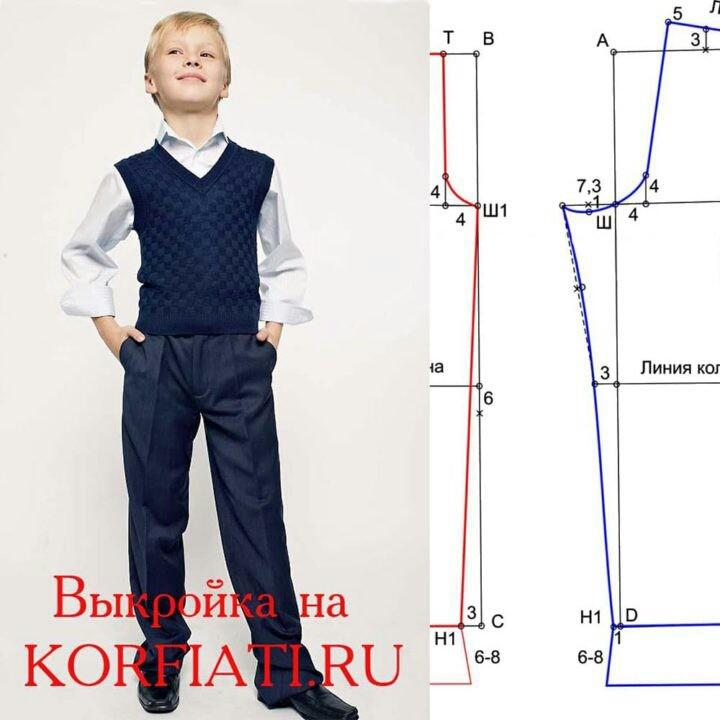 Сшить брюки для мальчика 10 лет 85