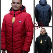 Зимова чоловіча куртка з капюшоном, ціни різні. від 1 штуки, розміри 48-62