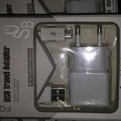 Проверенные зарядные устройства 2А.Новые,в коробке!