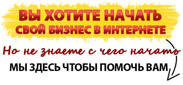Ссылки поставщиков одежды россия