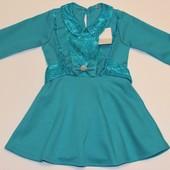 Шикарное платье на девочку 1-2 лет, есть замеры, УП 18 грн