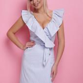 Опт цена-Ваша цена!!! С сайта glem.com.ua женская одежда