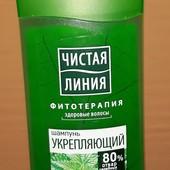 Шампунь Чистая линия Крапива 250мл. для всех типов волос, вышли сроки