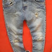 Крутые женские рваные с матней джинсы Please S в очень хорошем состоянии
