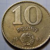 Монета. Венгрия. 10 форинтов 1983 года. (бронза). Монумент Освобождения.