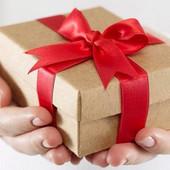 Подарок-сюрприз!