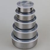 Набор металлических  судков.  5 штук