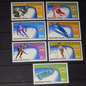 Почтовые марки. Венгрия. 1975 год. чистые! серия 7 шт. Спорт. Зимние олимпийские игры. Инсбрук-76.