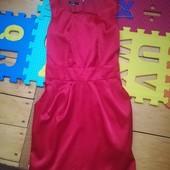 атласне платтячко