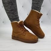 Рыжие!Суперовые!Ботинки-Угги!Легкие!
