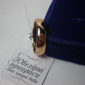 Обручальное кольцо! Медзолото, позолота 585 пробы,р. 15,5_16_16,5_17,5_18_18,5_19_20_20,5_21_21,5