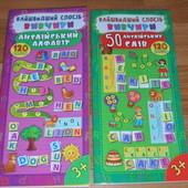 Найшвидший спосіб вивчити Англійский алфавіт та 50 англійських слів 120 наліпок. Одна на вибір