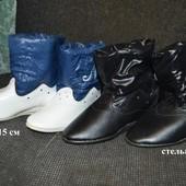 Новые Весенне-осенние сапожки.На узенькую ногу.Белые 25 размер, высота 14 см. черные 26 размер