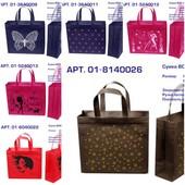 Суперовые прочные эко-сумочки на молнии!!! Замена пакетам. Выдерживают 10 кг!!!