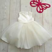 Стоп!Нереальное сказочное платье, юбка пышная фатин в идеале
