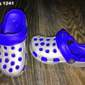 Кроксы детские.Серо-синие.Размер на выбор.