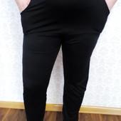 Штаны женские с карманами. Размер универсальный 50-56