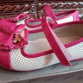 Мештики туфли