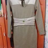 Обтягивающее платье 44-46 размера.