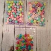 Набір бусінок пластик 250 шт