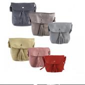 Вместительная  сумка  кроссбоди  разные цвета
