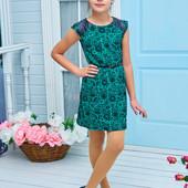 Элегантное платье-футляр для девочки подростка с пояском. Две расцветки на выбор!