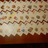 Почтовые карточки ссср. 30 шт. Все разные. чистые. В идеальном состоянии. Лот №-1.