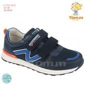 Кроссовки+хайтопы Том м, для мальчика-подростка, размеры 29,33,35,36. 1 Пара в лоте.