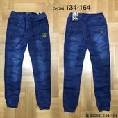 Круті  джинси-джогери 146р.