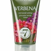 Ночной крем для всех типов кожи (faberlic)