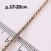 Красивый нежный браслетик с камушками позолота 585 проба!!Длина 17-20 см!!