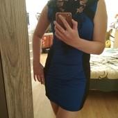 Шикарное платье в отличном состоянии