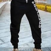Новые стильные спортивные штаны