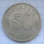 Монета Малайзии 50 сен 1967
