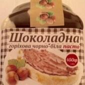 Вкуснючая шоколадно-ореховая паста! Украина! Большая банка-450гр