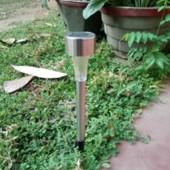 Садовый фонарь на солнечной батареи