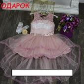 Праздничное платье для девочки со шлейфом 4-7 лет+перчатки