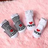 Супер дитячі шкарпетки!!!  Лот - одні на вибір!!!