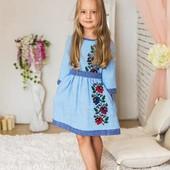 Лот 1 платье! Идеально на выпуск или последний звонок! Очень красивые платья вышиванки для девочек!