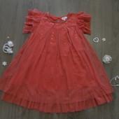 Нарядное платье Noa Noa