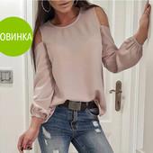 Хитовая новиночка 2019! Модная блузка 42-44, 46-48, 50-52 рр! 6 расцветок!